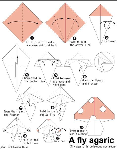 How To Make Origami For - 儿童简单蘑菇手工折纸教程 纸艺网