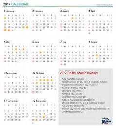 Calendar 2018 Korea 2017 Korean Holidays Awarekorea