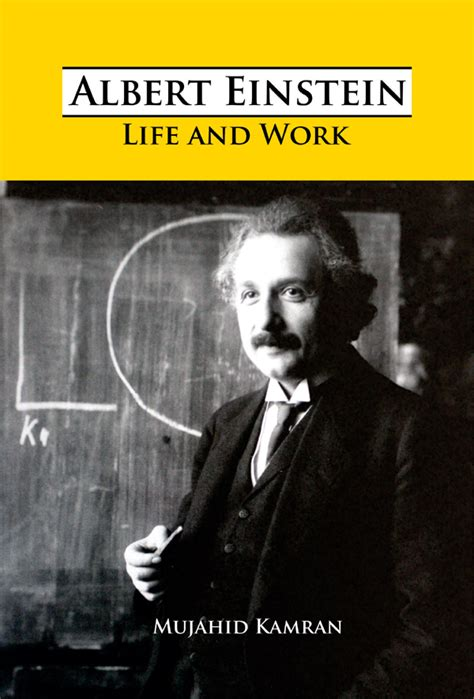 biography of albert einstein in urdu university of the punjab