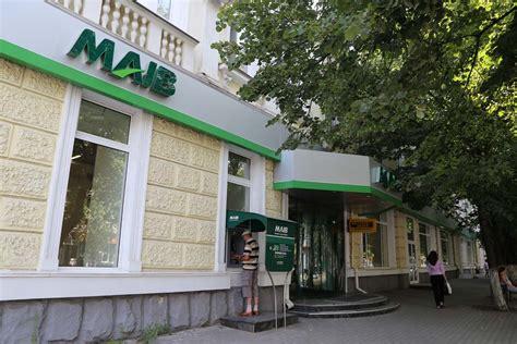 bank ludwigshafen aktualisiert ludwigshafen fahndung wegen bank betrug