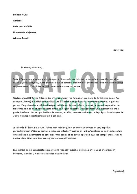 Lettre De Motivation De Stage En Creche Lettre De Motivation Pour Stage En Creche