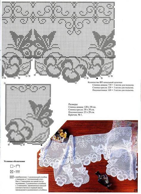 gardinen hakeln anleitung gardine h 228 keln crochet curtain h 228 ckeln