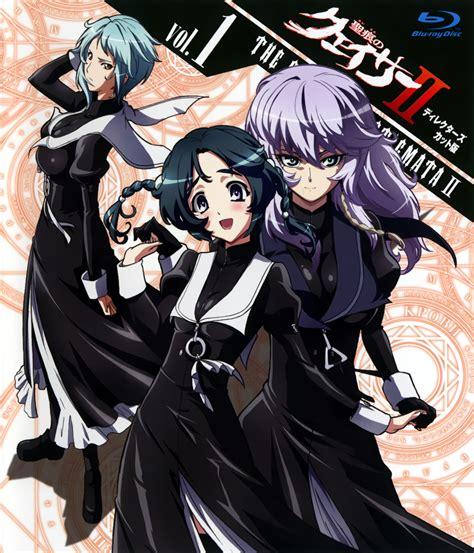 film anime seikon no qwaser seikon no qwaser 671204 zerochan
