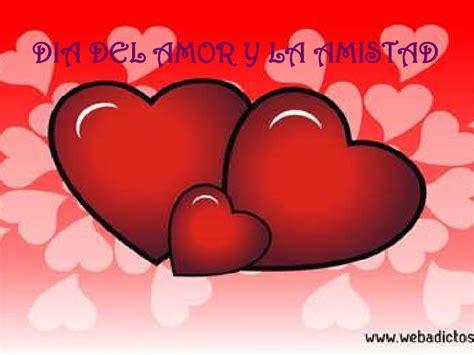 imagenes de amor y amistad para hi5 dia del amor y la amistad