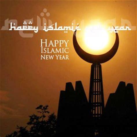 happy islamic new year wishes hijri 1438 urdu sms images
