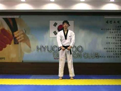 youtube taekwondo pattern 3 태권도 품새 태극3장 taekwondo taegeuk 3jang youtube