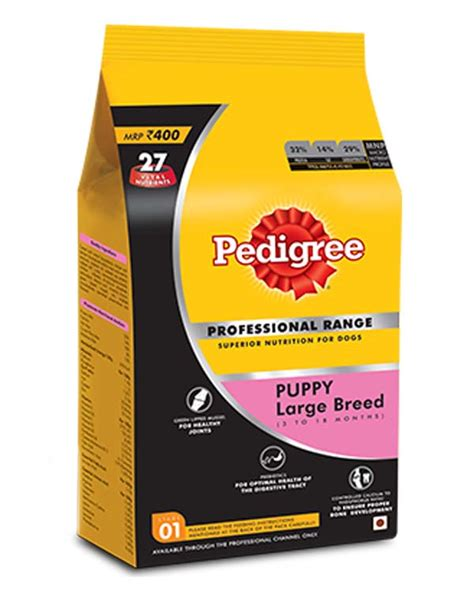 Pedigree Small Breed 1 5 Kg pedigree puppy large breed food 1 2kgm