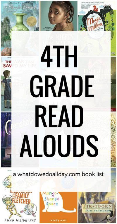 read aloud picture books for 4th grade best read aloud books for 4th grade