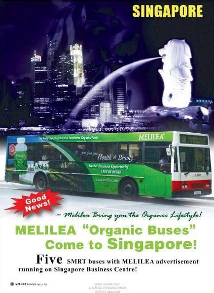 Shuttle Route Murmer Berkualitas september 2008 organic cara pintar hidup sehat dan bahagia