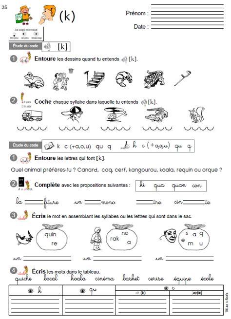 R H Mes Kd Mini 151088semipremium exercices phonologie code au cp titline 224 l 233 cole