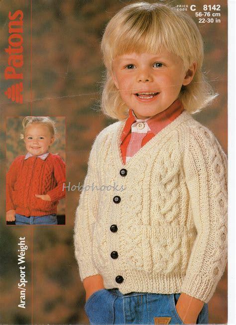 knitting pattern childrens cardigan childrens aran cardigan knitting pattern 22 30 inches aran