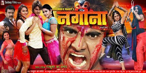 film india nagina nagina bhojpuri movies hd download movies pinterest