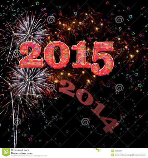new years end fireworks happy new year 2015 stock illustration image