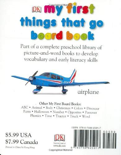 My Things That Go my things that go board book my 1st board books
