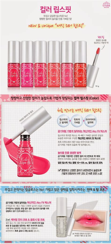 Etude House Color Fit Pewarna Bibir fermosa house etude color fit
