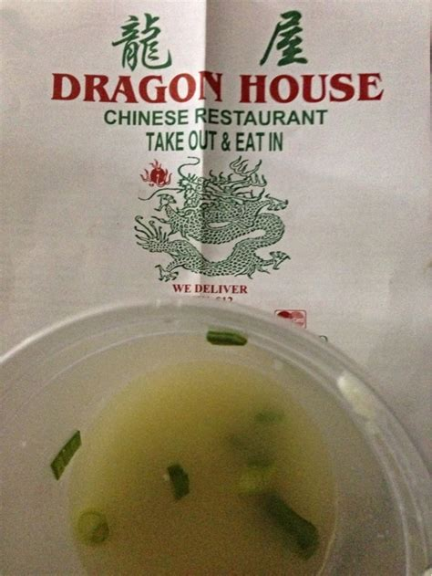 dragon house fayetteville nc dragon house 12張相片及24篇評語 中國菜 938 brighton rd