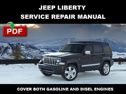 best auto repair manual 2011 jeep liberty head up display jeep 2008 2009 2010 2011 2012 liberty ultimate service repair workshop manual service repair