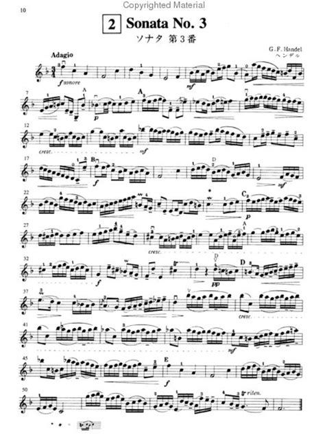 Suzuki Book 4 Violin Suzuki Violin School Volume 6 Violin Part Sheet