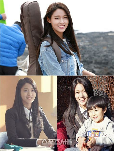 film korea orange marmalade aoa seolhyun in quot orange marmalade quot hancinema the