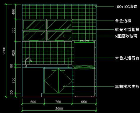Free Cad Blocks Kitchen by Kitchen Li Profile Atlas Free Autocad Blocks Cad 3dmodelfree