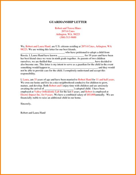 Montgomery College Letterhead how to write a guardian letter 10 best