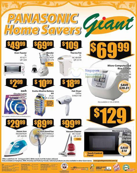 Microwave Hypermart panasonic home savers oven toaster nt gt1 blender mx