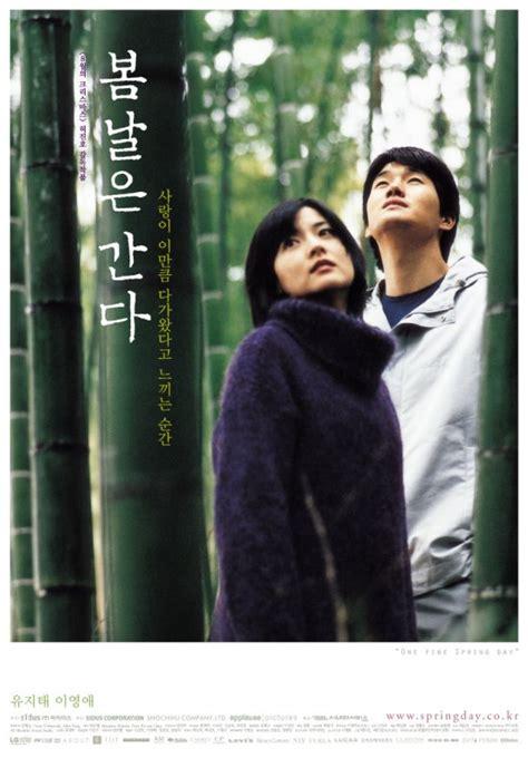 soundtrack film one fine day 김은총의 映樂한 이야기 허진호와 조성우 감독의 영화 봄날은 간다 와 ost 이투데이
