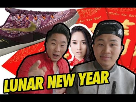 does celebrate new year do you celebrate lunar new year