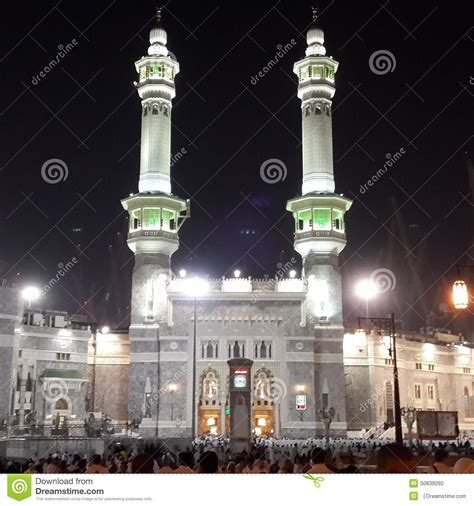 free download mp3 adzan masjidil haram masjidil haram stock photo image 50838292