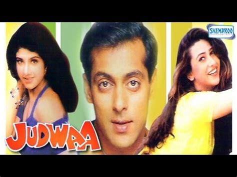 film india judwaa judwaa 1997 full hindi movie online good quality part 1