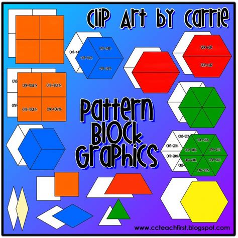 art using pattern blocks clip art by carrie teaching first pattern block graphics