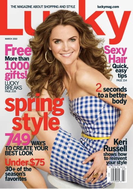fab freebie lucky magazine subscription fab gab - Lucky Magazine Giveaways