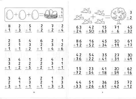 imagenes matematicas para imprimir ejercicios de matem 225 ticas para imprimir simples web del