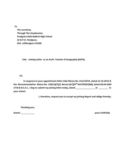 Official Joining Letter After Transfer School Joining Report
