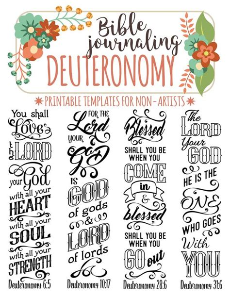 scripture journal templates deuteronomy 4 bible journaling printable templates