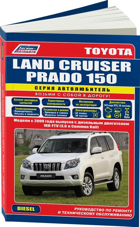 books about cars and how they work 2009 volvo c70 electronic toll collection service manual books on how cars work 2009 toyota land cruiser windshield wipe control