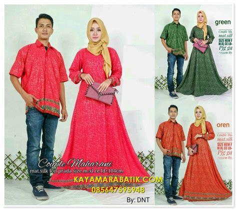 Seragam Volly seragam volly batik kayamara batik