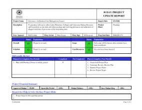 project progress report template reporting project progress using the design templates