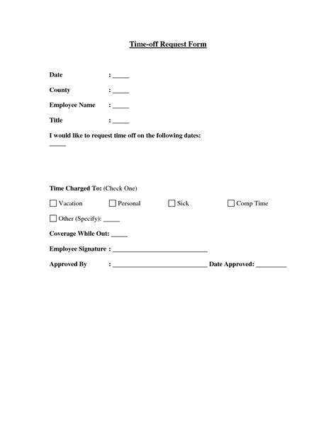 time request form template 2016 employee vacation and sick calendar template 2016