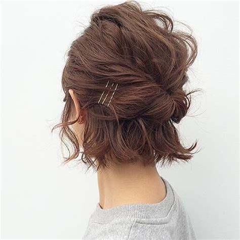 a wanded updo half up down hairstyles for short hair with bangs hairstyles