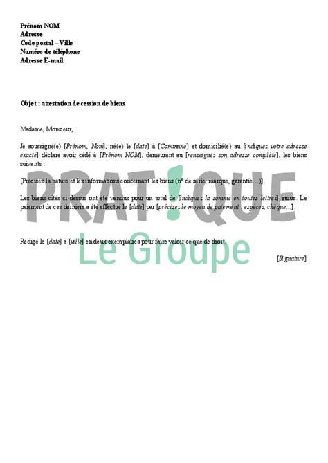 lettre type de cession de biens pratique fr