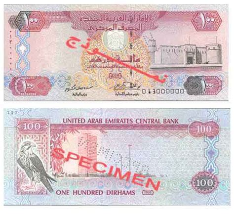 currency converter dollar to aed image gallery dirham curency