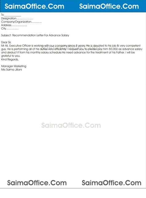 Advance Payment Request Letter To Company Letter Of Recommendation For Advancment Sle Documentshub