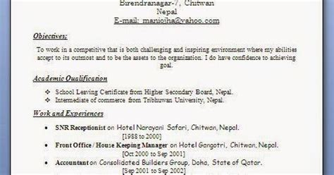 cv format for job in nepal 12 pass resume format