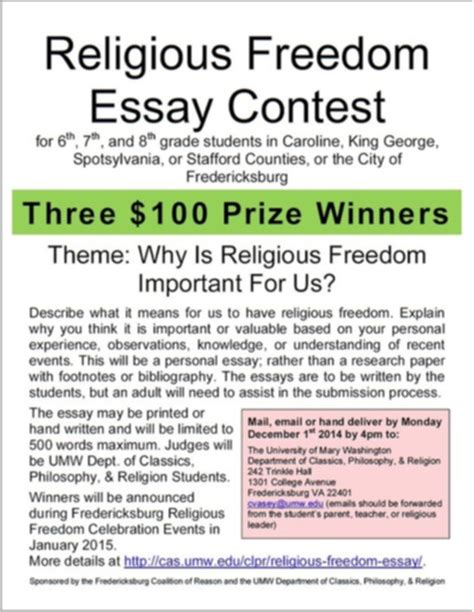 Importance Of Religion Essay importance of religious freedom essay contest united cor