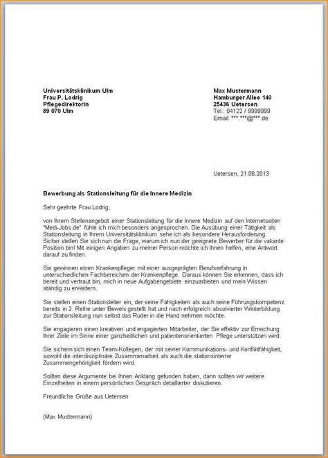 Musterbrief Bewerbung Hauswart 7 Interne Bewerbung Questionnaire Templated