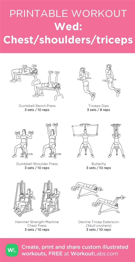 wed chest shoulders triceps my custom printable workout