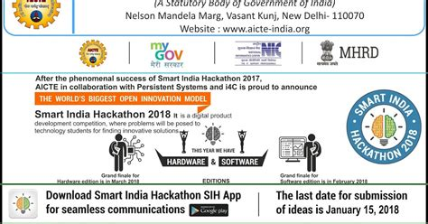 design contest in india 2017 india innovation challenge design contest 2017 2018 gyan