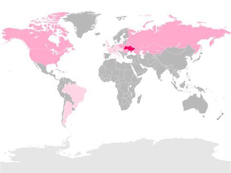 Ukrainian Search Ukrainian Language