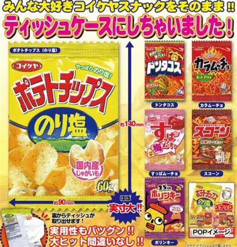 Six Squishy Paket the top 7 weirdest japanese capsule toys of january 2016
